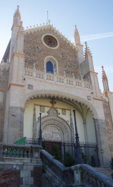 Fachada oeste de la Iglesia de San Jerónimo el Real.